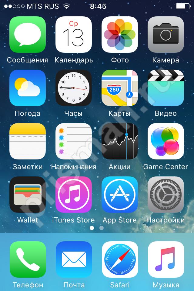 приложения скачать телефон