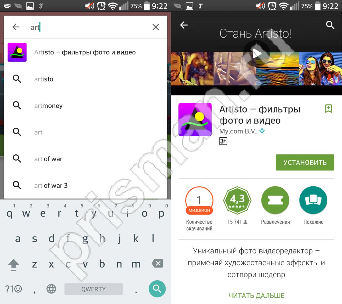 Британский язык приложение для дроид на российском