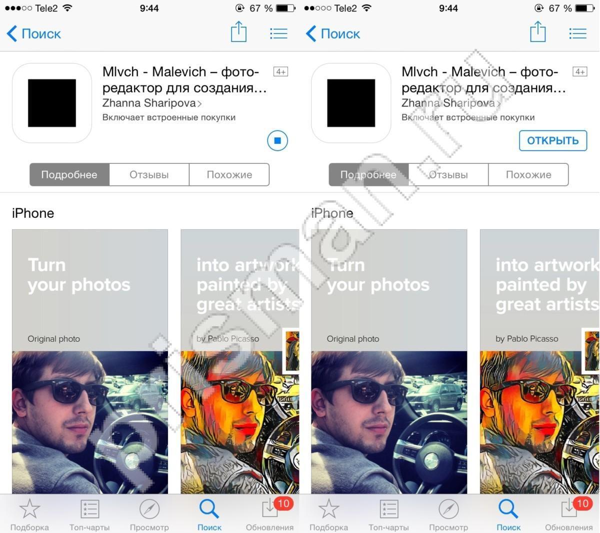 программы для фото на айфон инстаграм