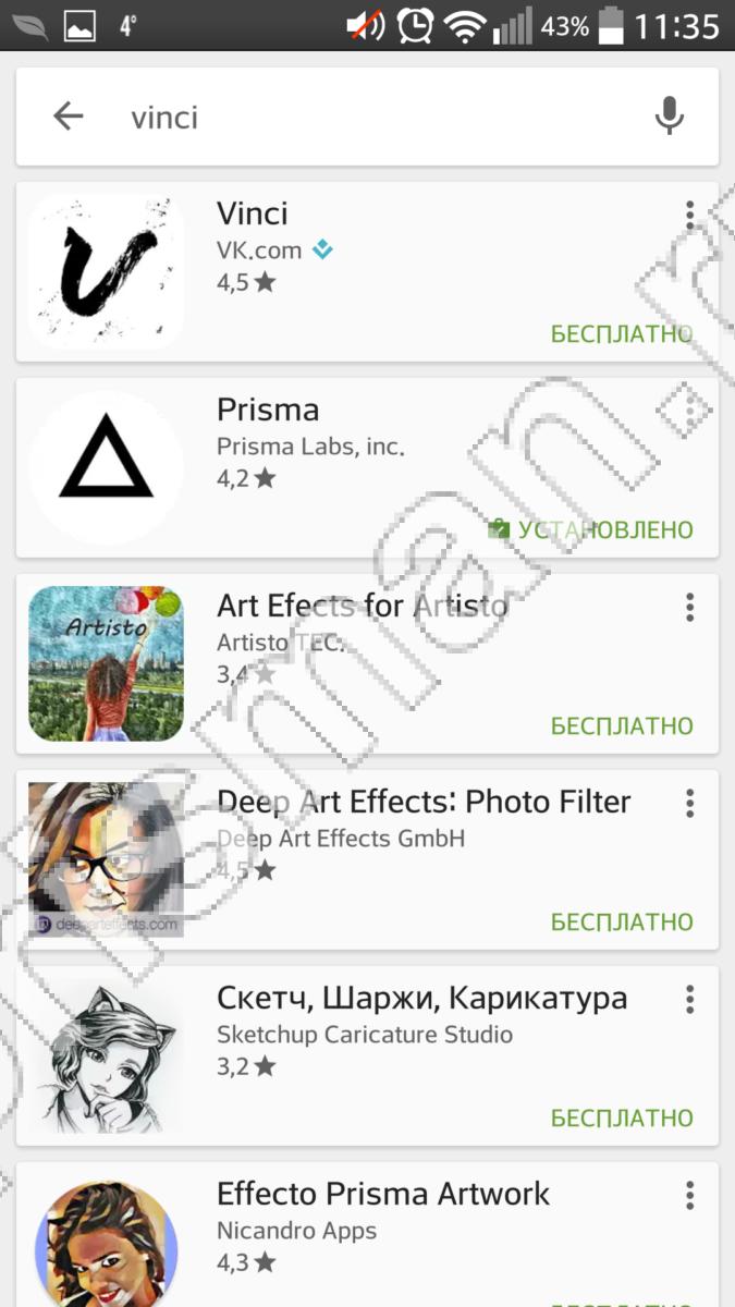 Как сделать страницу в вк на русском